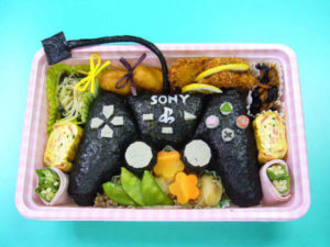 Sony Playstation Japanese Bento